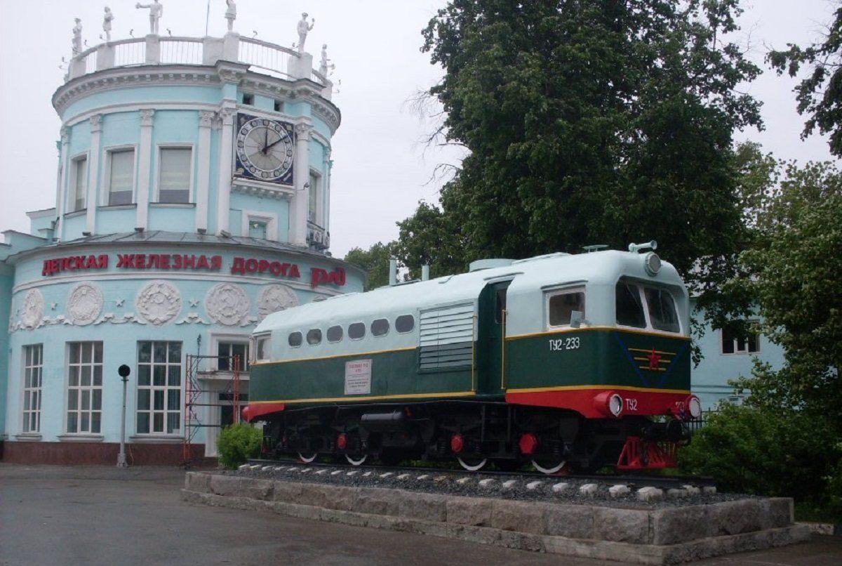 Детские железные дороги ГЖД возобновят очное обучение в конце марта