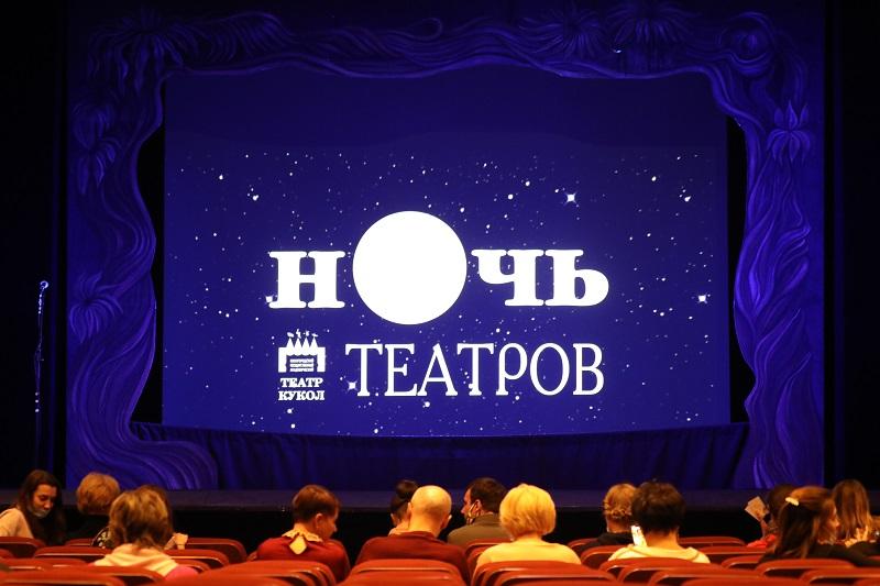 Нижегородцы впервые отметили «Ночь театров»: смотрим, как это было