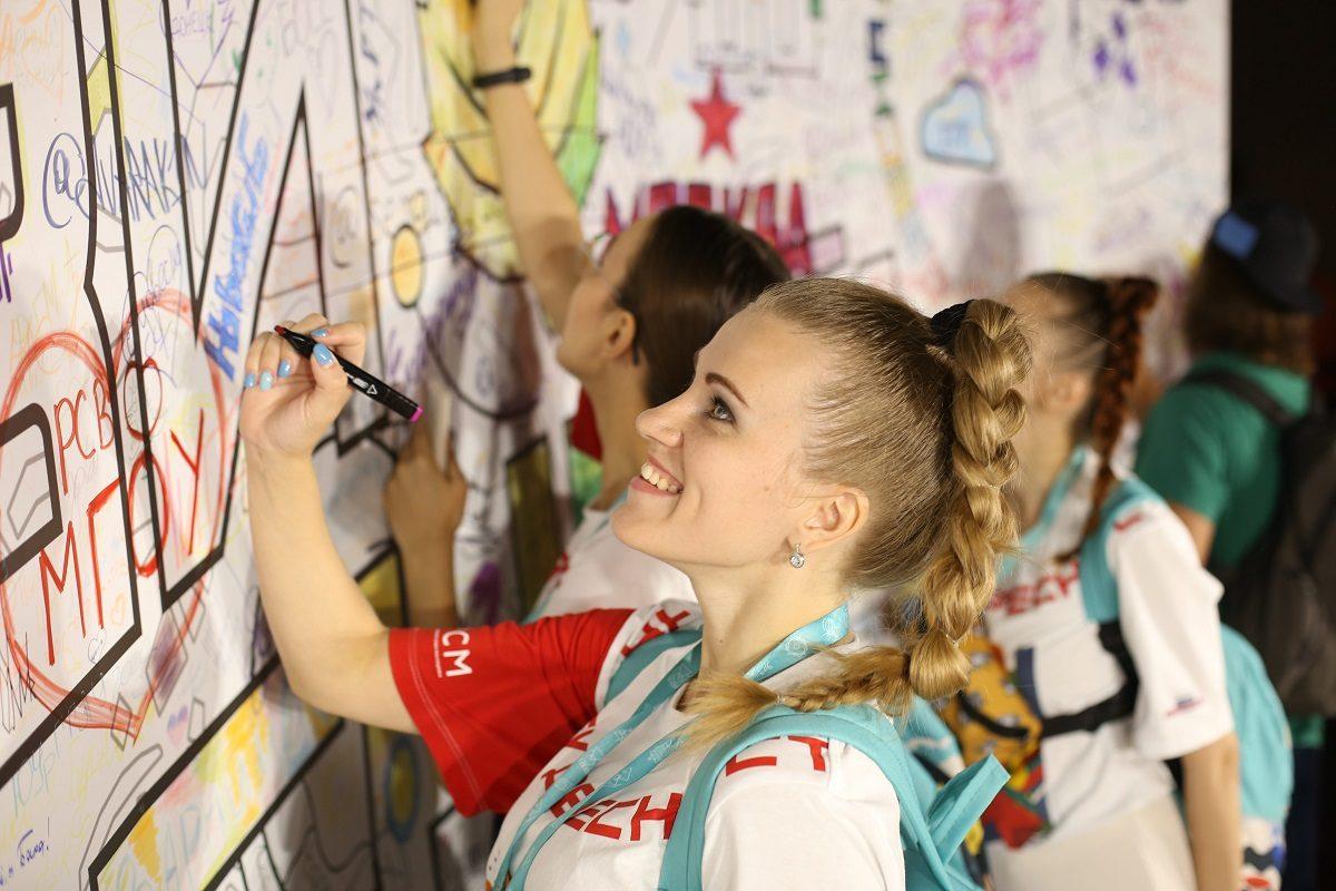 Финал фестиваля «Российская студенческая весна» пройдет в Нижнем Новгороде