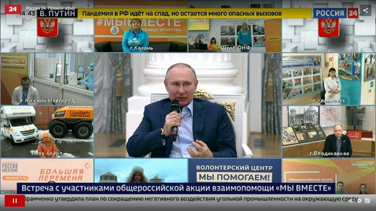 Владимир Путин поздравил участников общероссийской акции «Мывместе» с годовщиной движения
