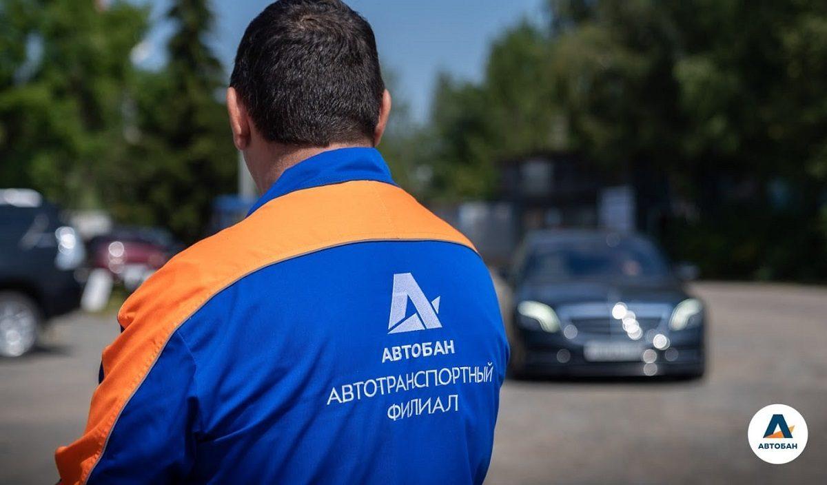 В холдинге «Автобан» запустили проект «Повышение исполнительской дисциплины»