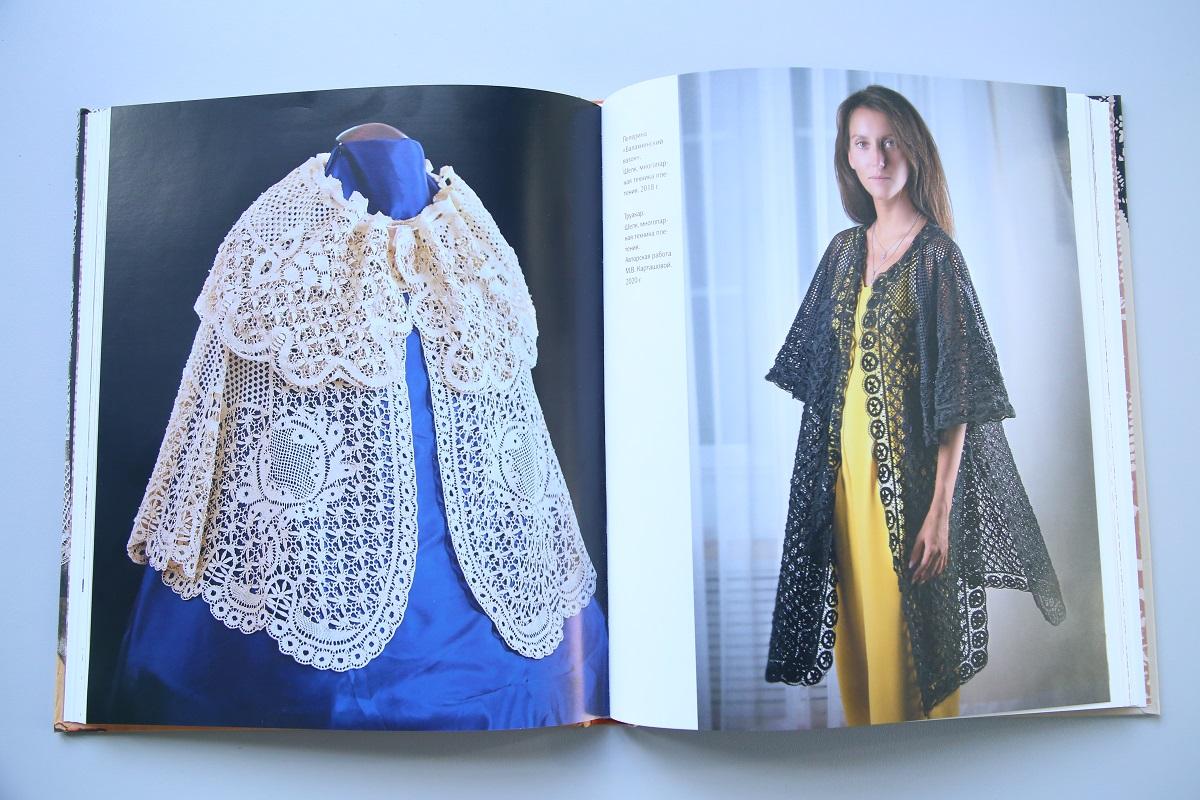 Работы современных мастериц тоже можно увидеть на страницах книги. Эти вещи сплела Мария Карташова