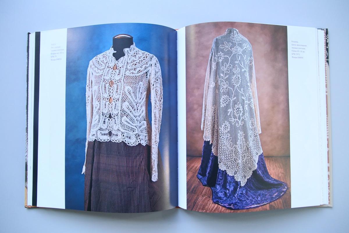 Такие жакеты и косынки носили балахнинские модницы в XIX веке