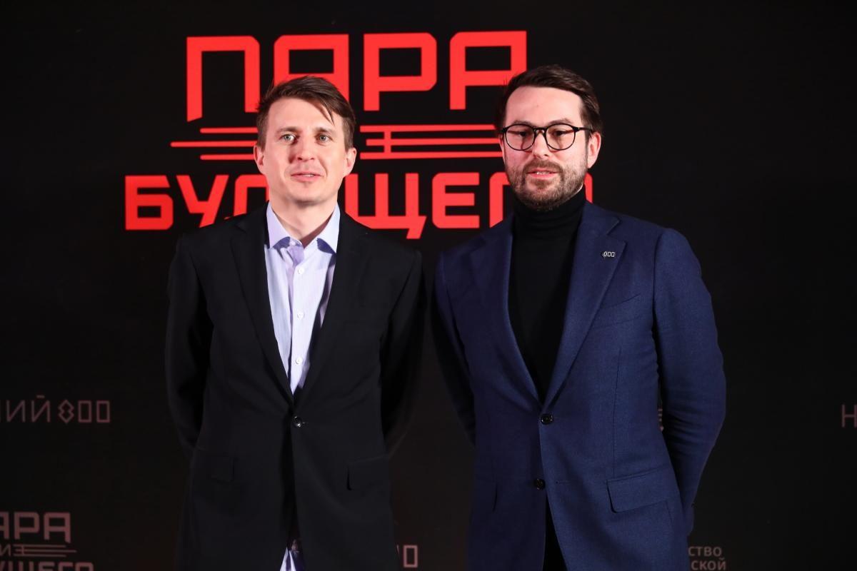 ВНижнем Новгороде состоялась премьера комедии «Пара избудущего»