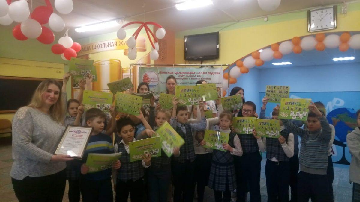 В Нижнем Новгороде учеников школы №110 наградили за экодвижение