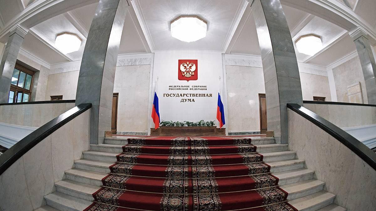 Стало известно, кто из нижегородцев прошел в Госдуму РФ
