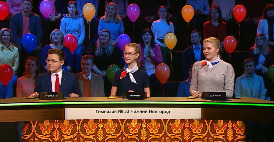 Нижегородские школьники выиграли чемпионат России по «грамотейству»