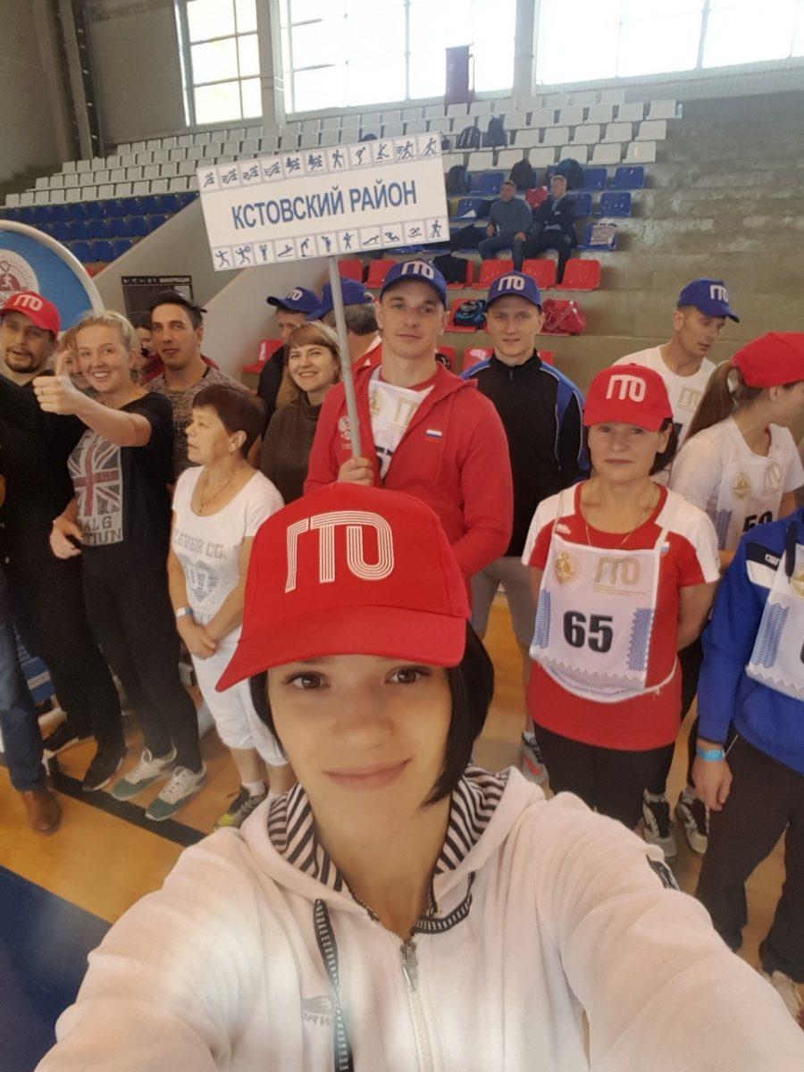 ВНижегородской области отметили 90-летие ГТО