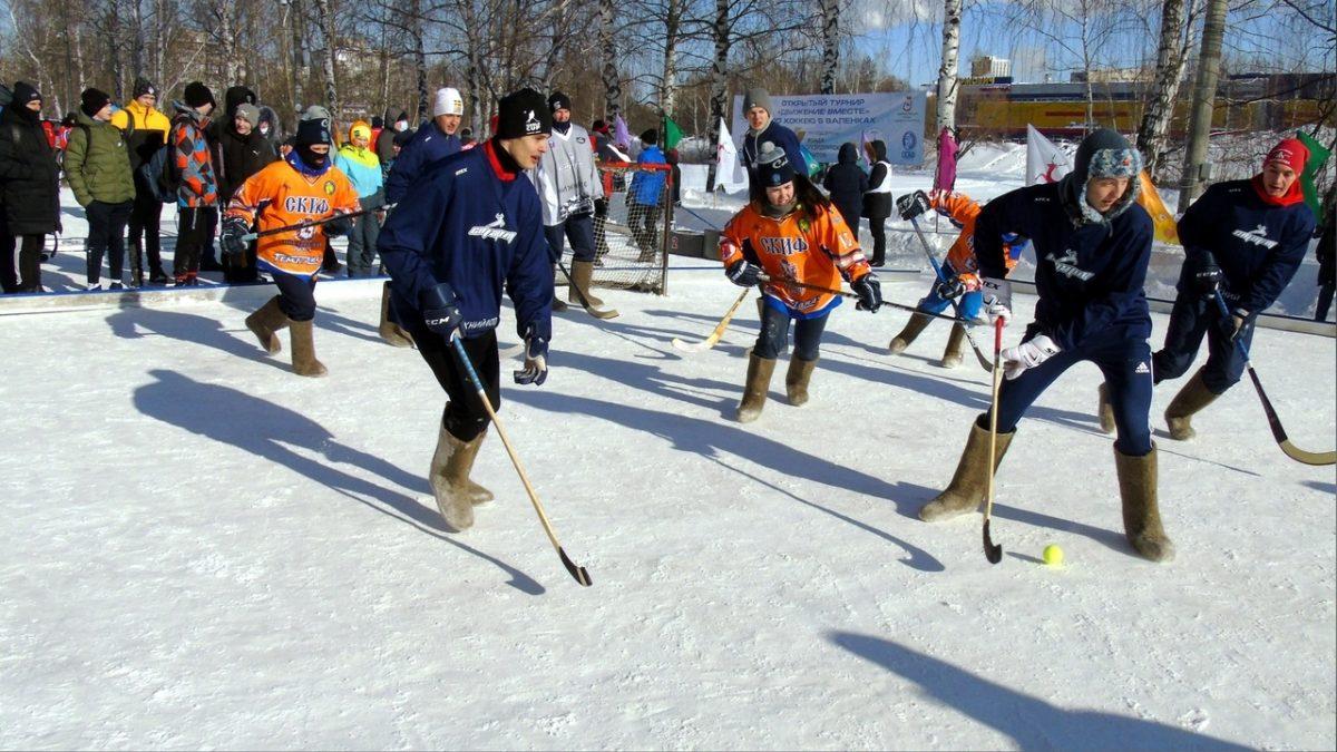 Турнир «Движение вместе» по хоккею в валенках прошёл в Нижнем Новгороде