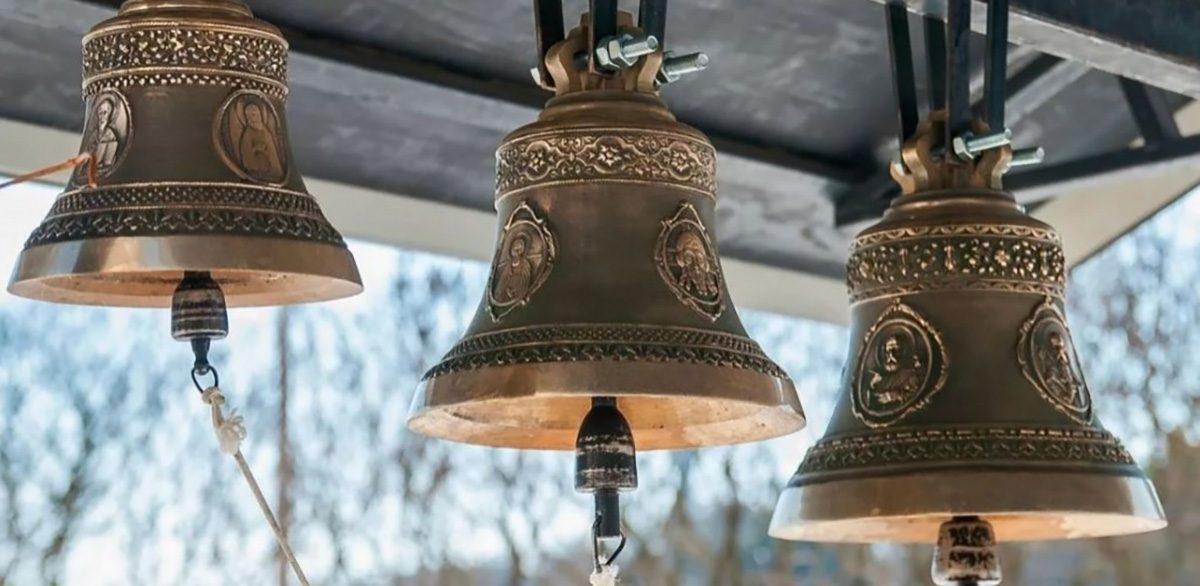 Митрополит Георгий освятит колокола Петропавловской церкви