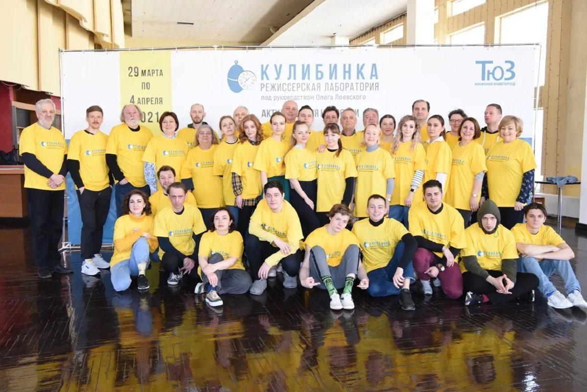 Нижегородский ТЮЗ раскрыл подробности режиссерской лаборатории «Кулибинка»