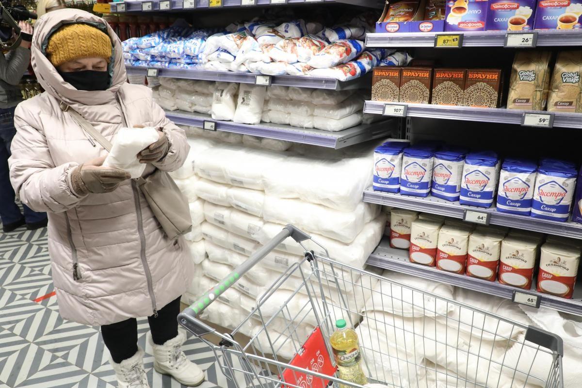 Правда или ложь: за сообщения о росте цен на продукты будут сажать