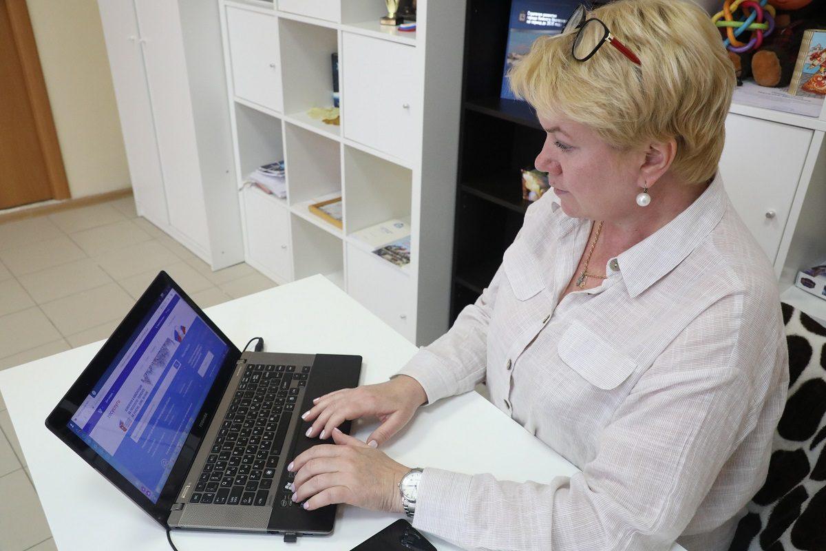 В один клик: предприниматели смогут выбирать кредиты на онлайн-платформе