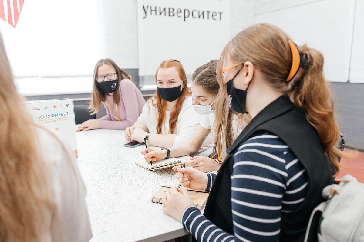 От Нижегородской области в полуфинале профессионального конкурса «Учитель будущего. Студенты» заявлены 9 участников