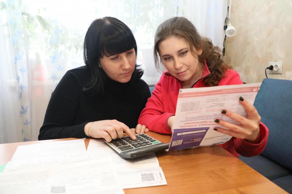 Квитанции за отопление с годовой корректировкой получат жители Автозаводского и Ленинского районов Нижнего Новгорода