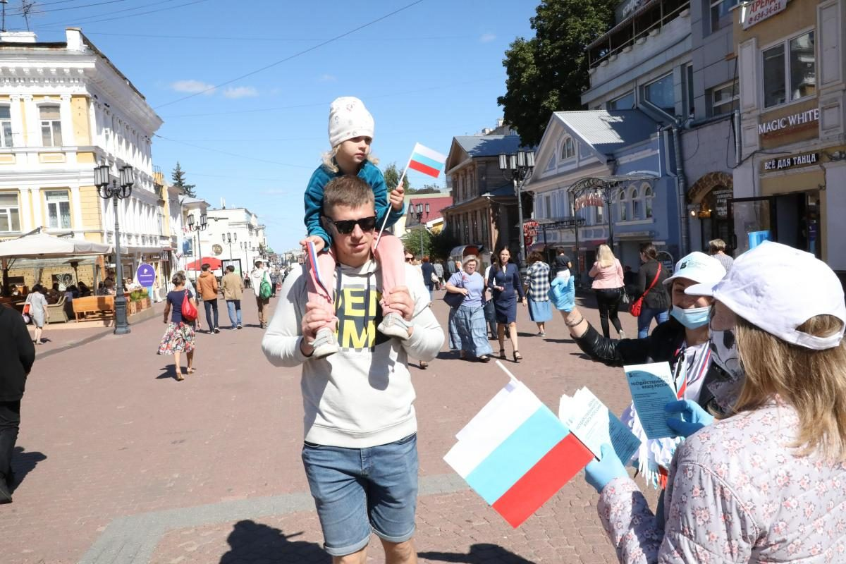 Правда или ложь: в России могут появиться три новых выходных
