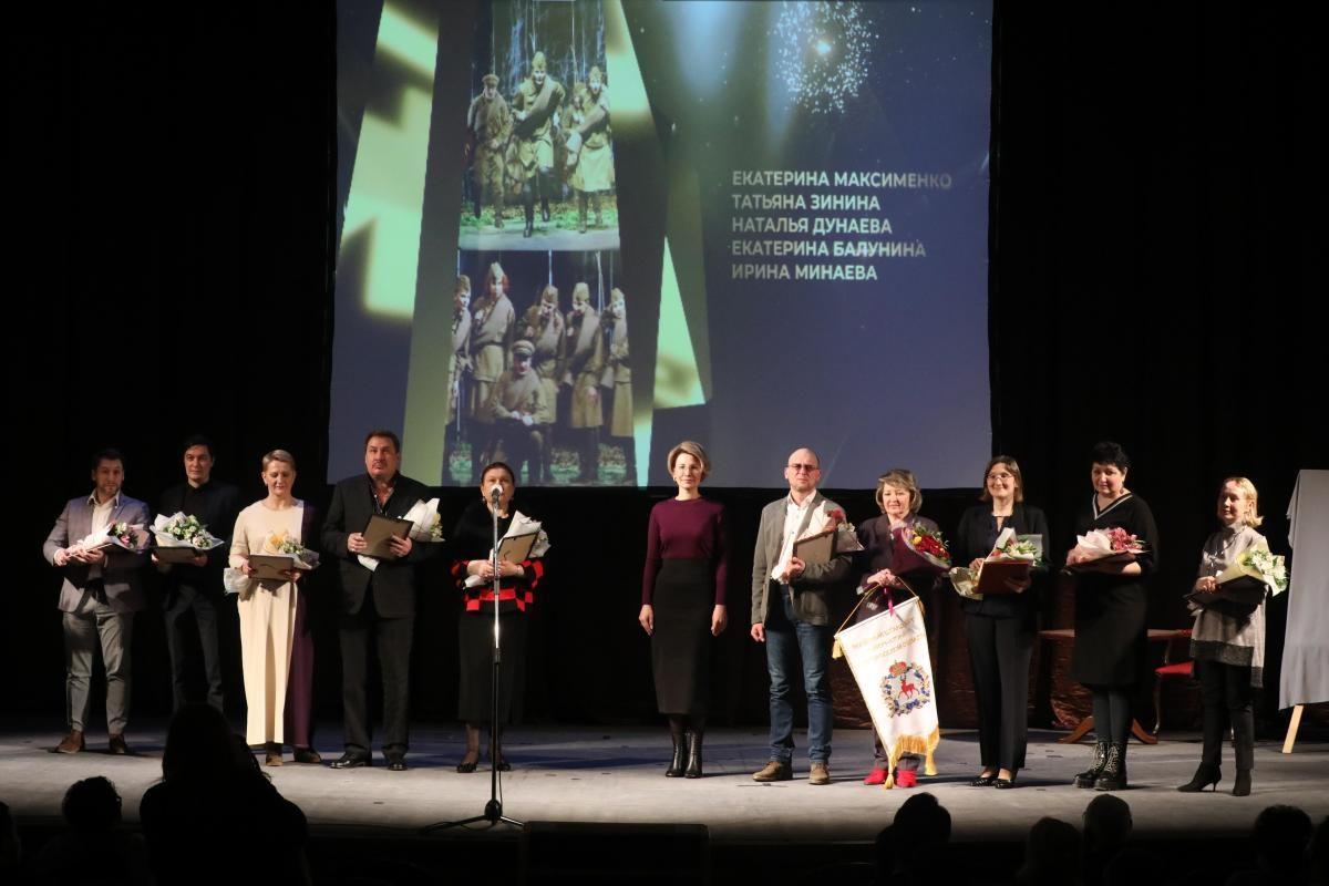 Главные театральные награды региона вручили в Нижнем Новгороде