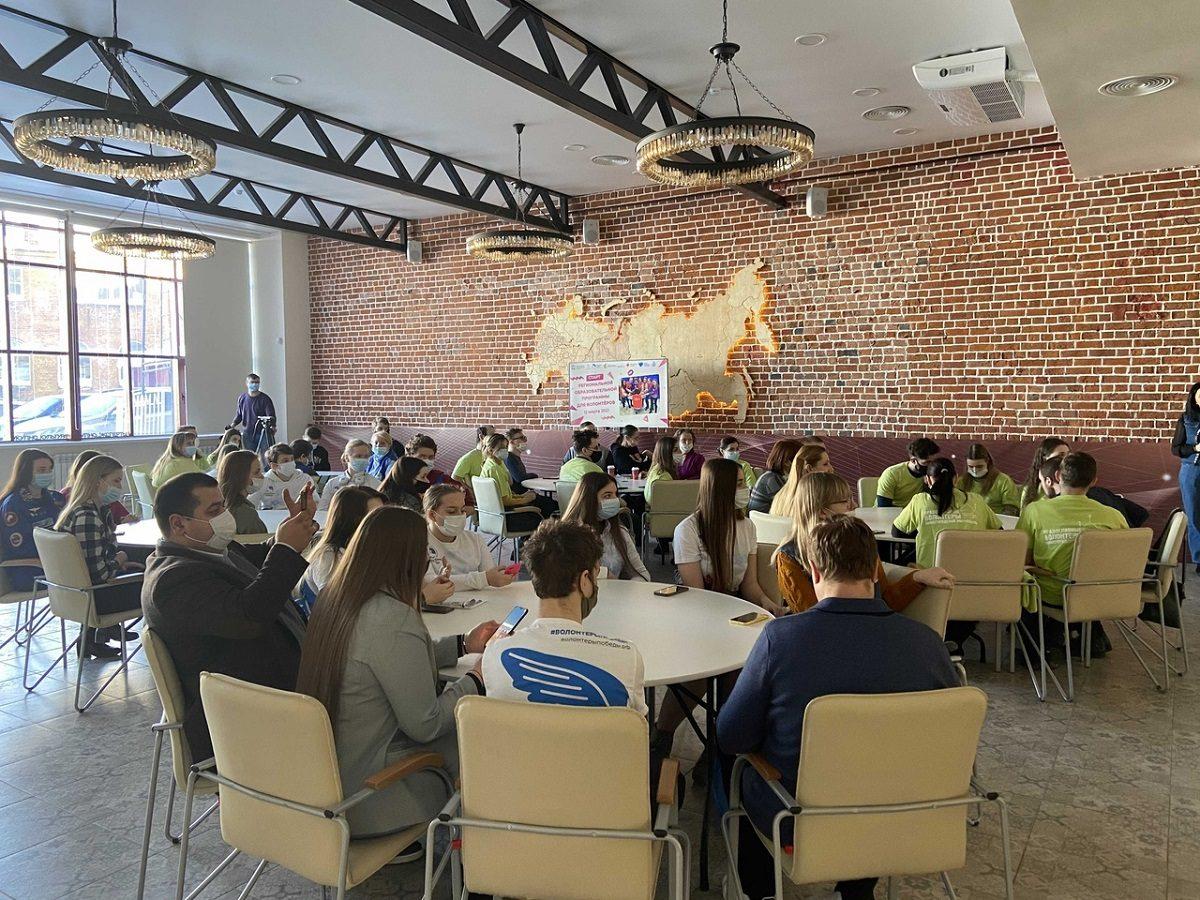 ВНижегородской области стартовала региональная образовательная программа подготовки добровольцев