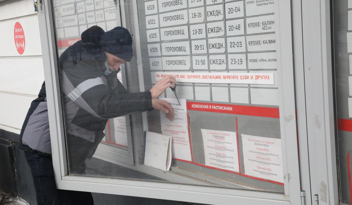 Расписание ряда электричек в Нижегородской области изменится с 15 марта