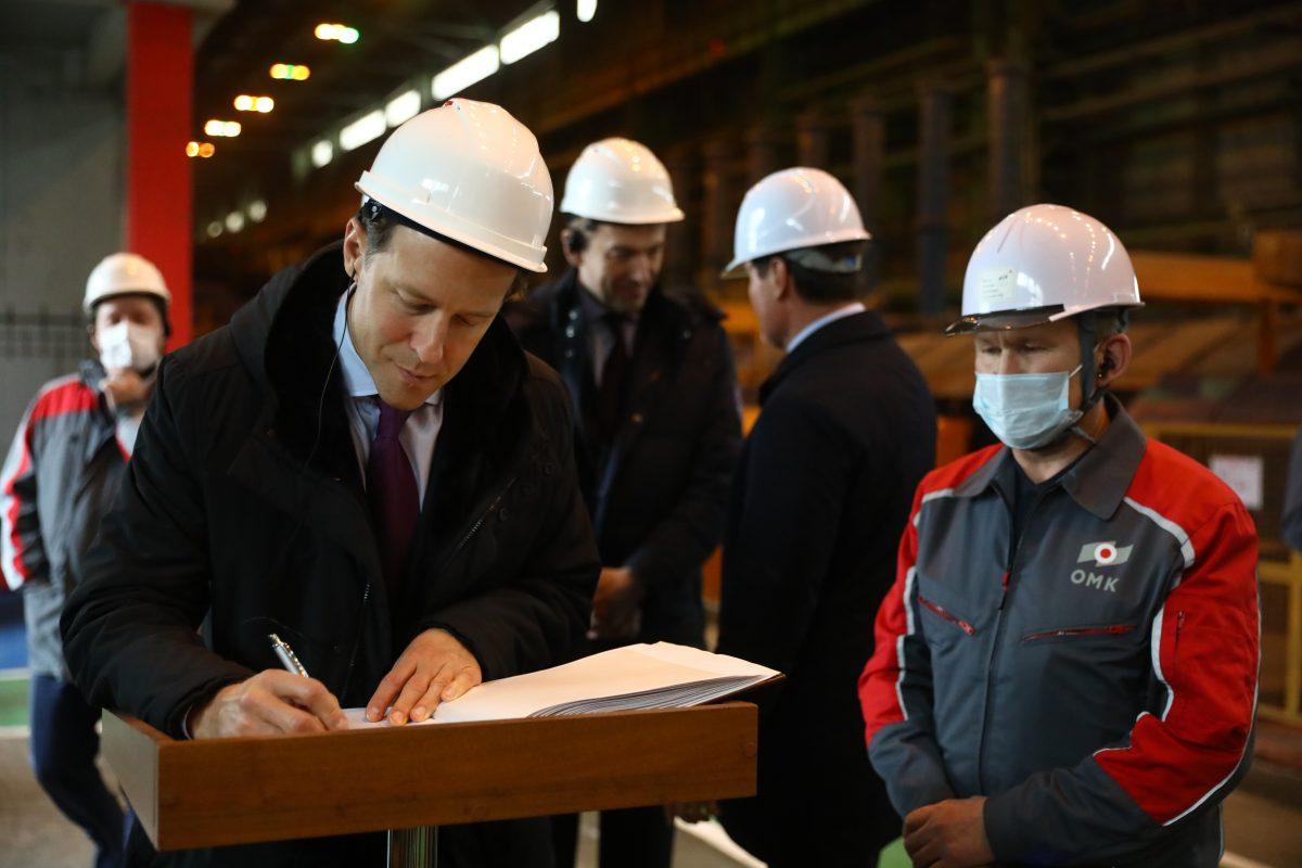 Экологичный электрометаллургический комплекс планируется построить вВыксе