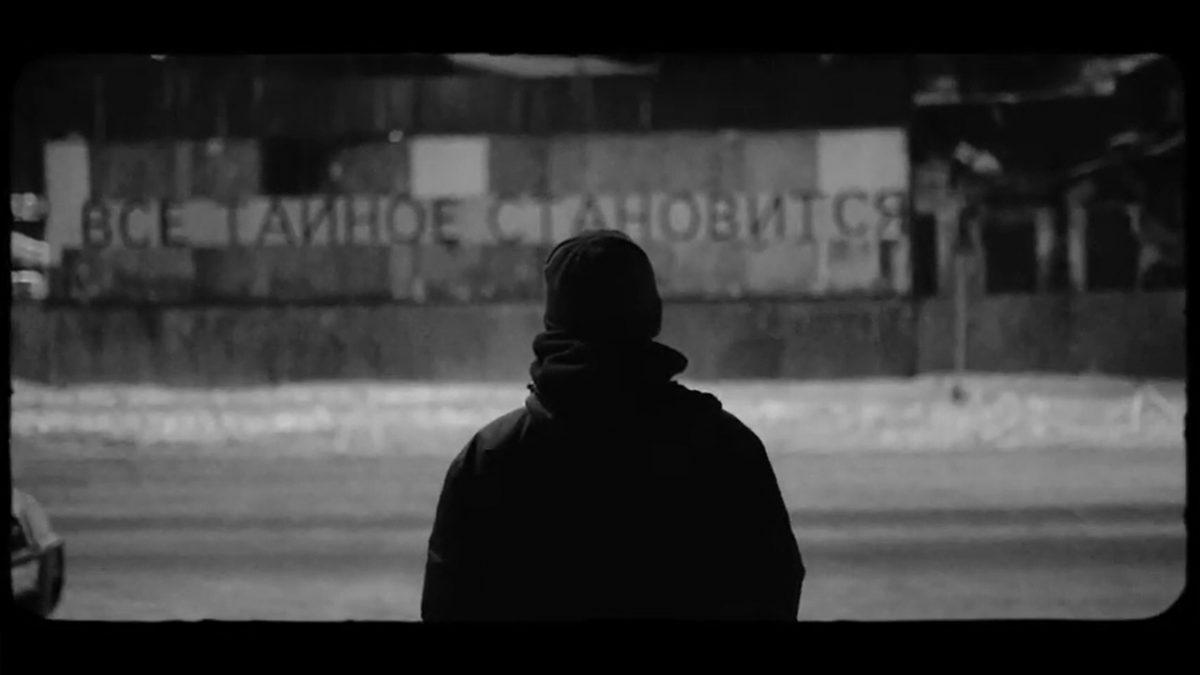 Nikita Nomerz создал новую уличную инсталляцию в Нижнем Новгороде