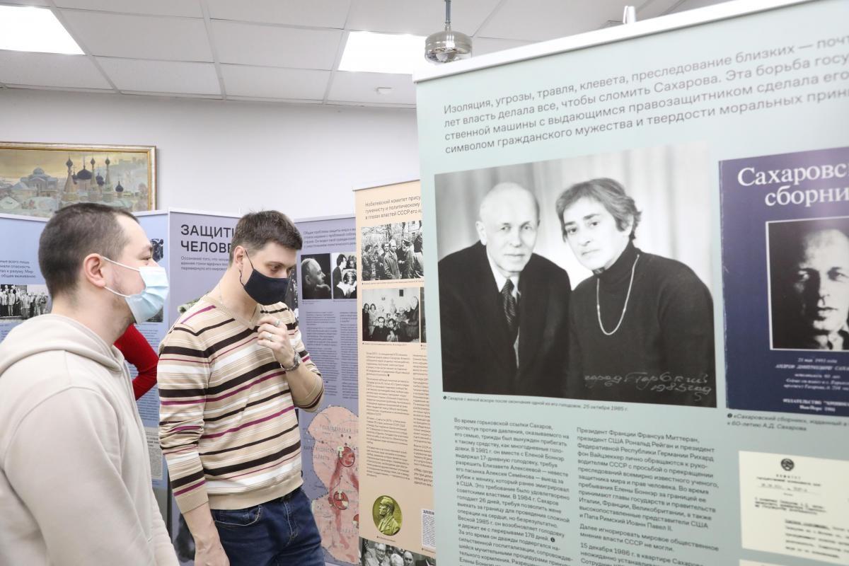 Выставка, посвящённая учёному Андрею Сахарову, открылась в Нижегородской областной библиотеке