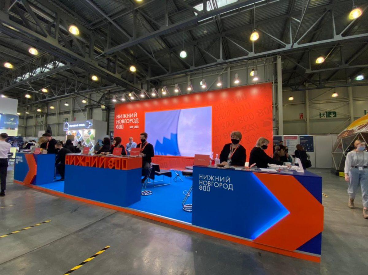 Туристический потенциал Нижегородской области презентуют намеждународной выставке MITT