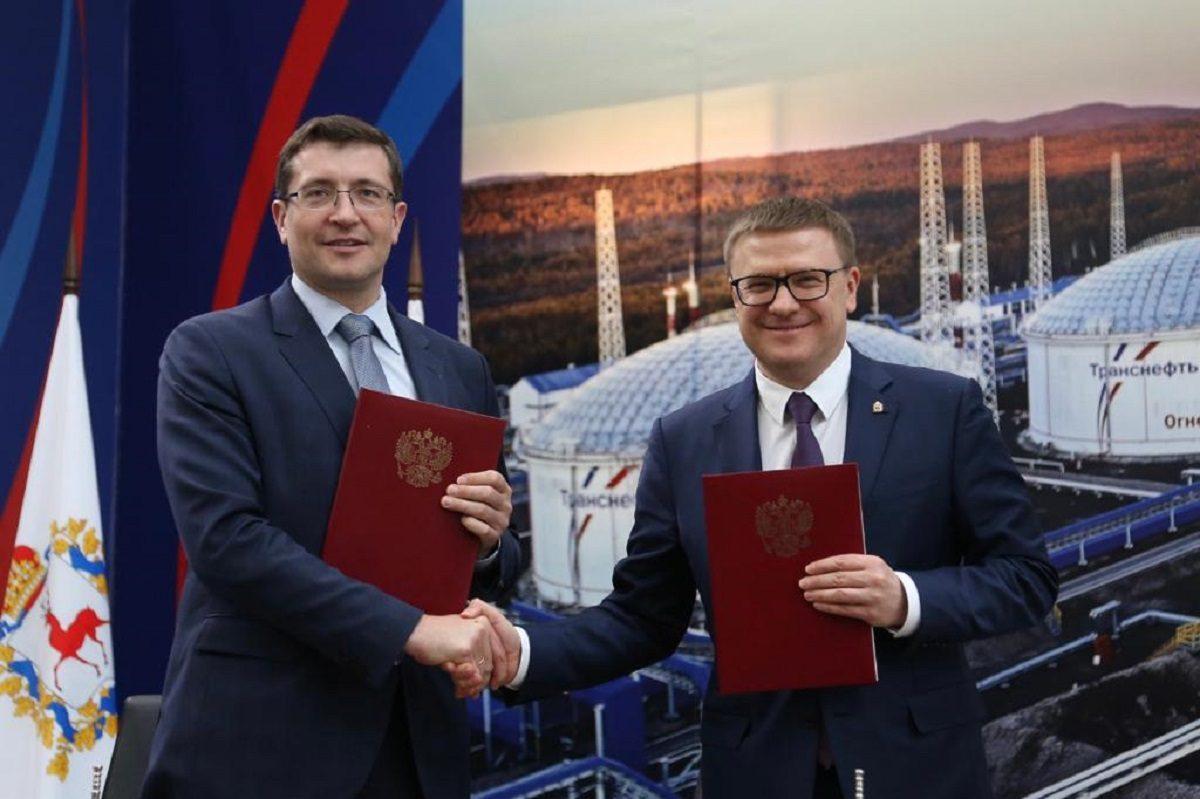 Глеб Никитин иАлексей Текслер подписали соглашение обобмене лучшими региональными практиками