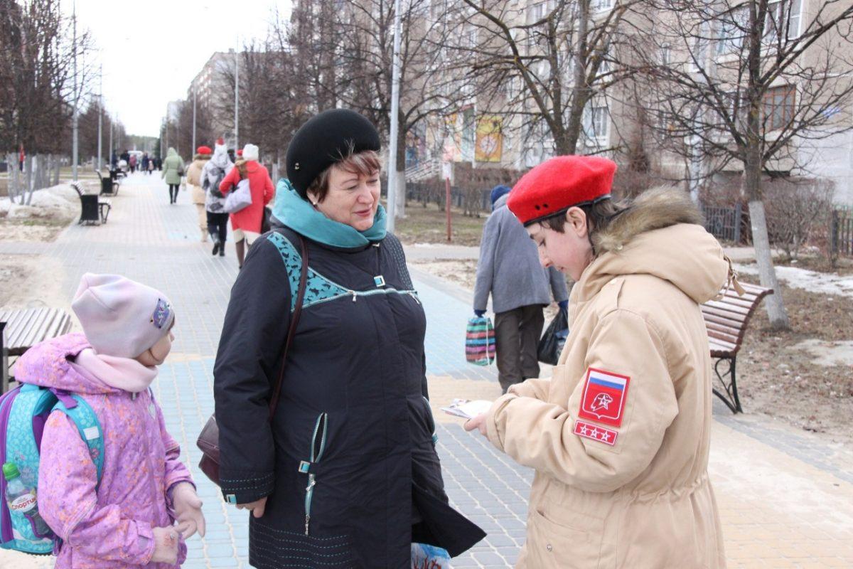 Члены дзержинской «Юнармии» приняли участие в акции «Космическая открытка»