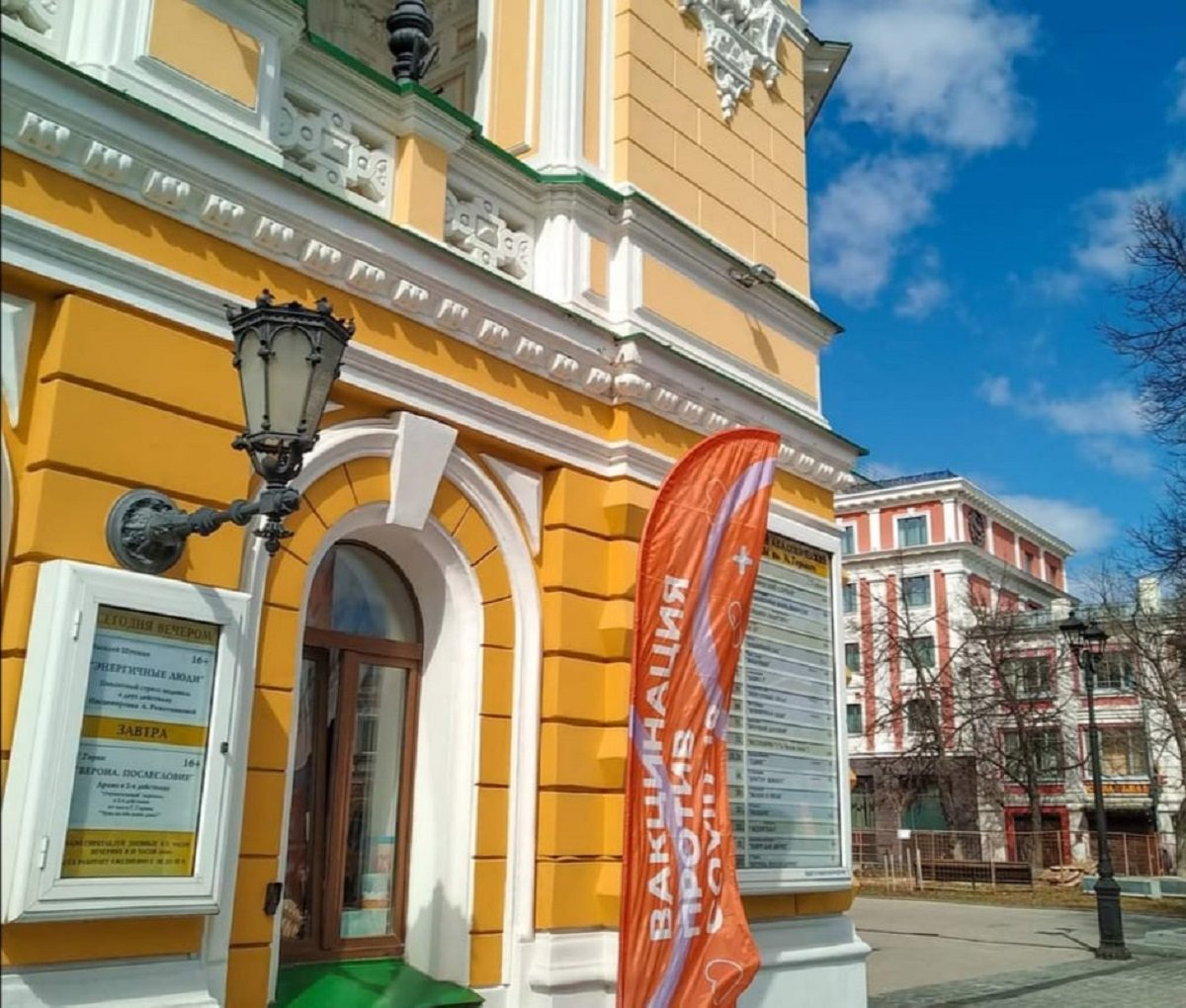 Видео дня: нижегородцы смогут сделать прививку от коронавируса в театре