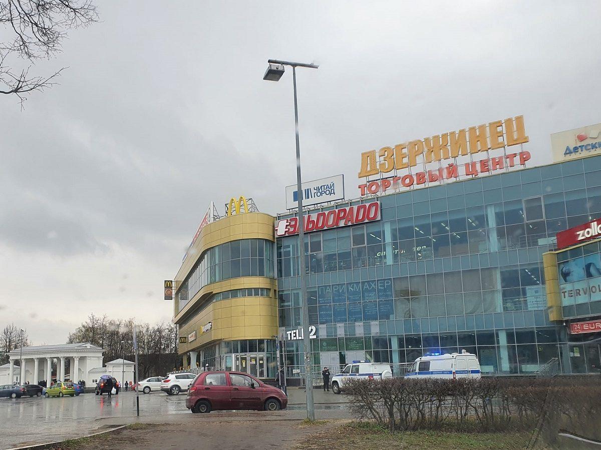 В Дзержинске эвакуировали торговый центр из-за сообщения о минировании