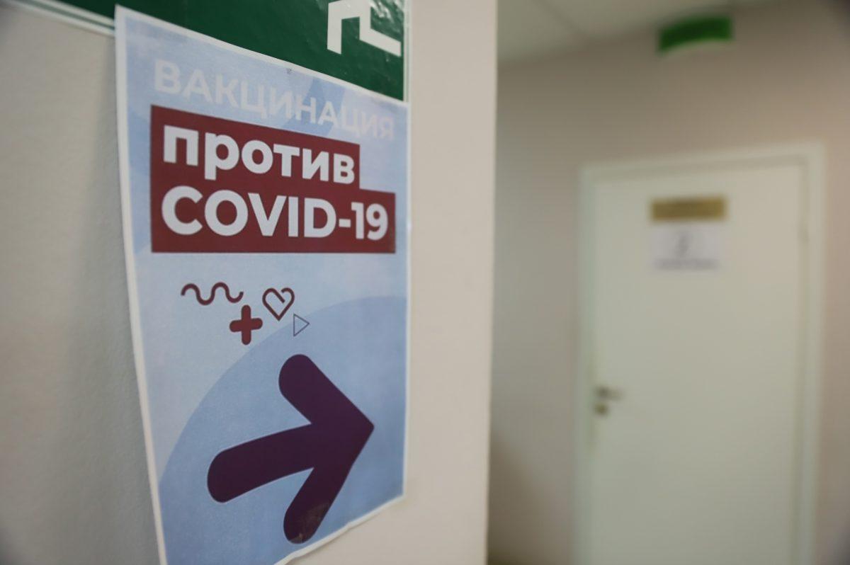 Более 10 тысяч дзержинцев прошли вакцинацию от коронавируса