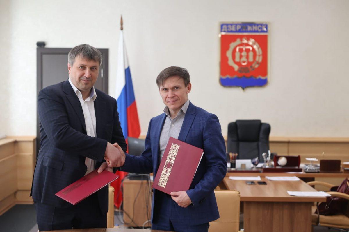 Администрация Дзержинска заключила соглашение о сотрудничестве с РАНХиГС