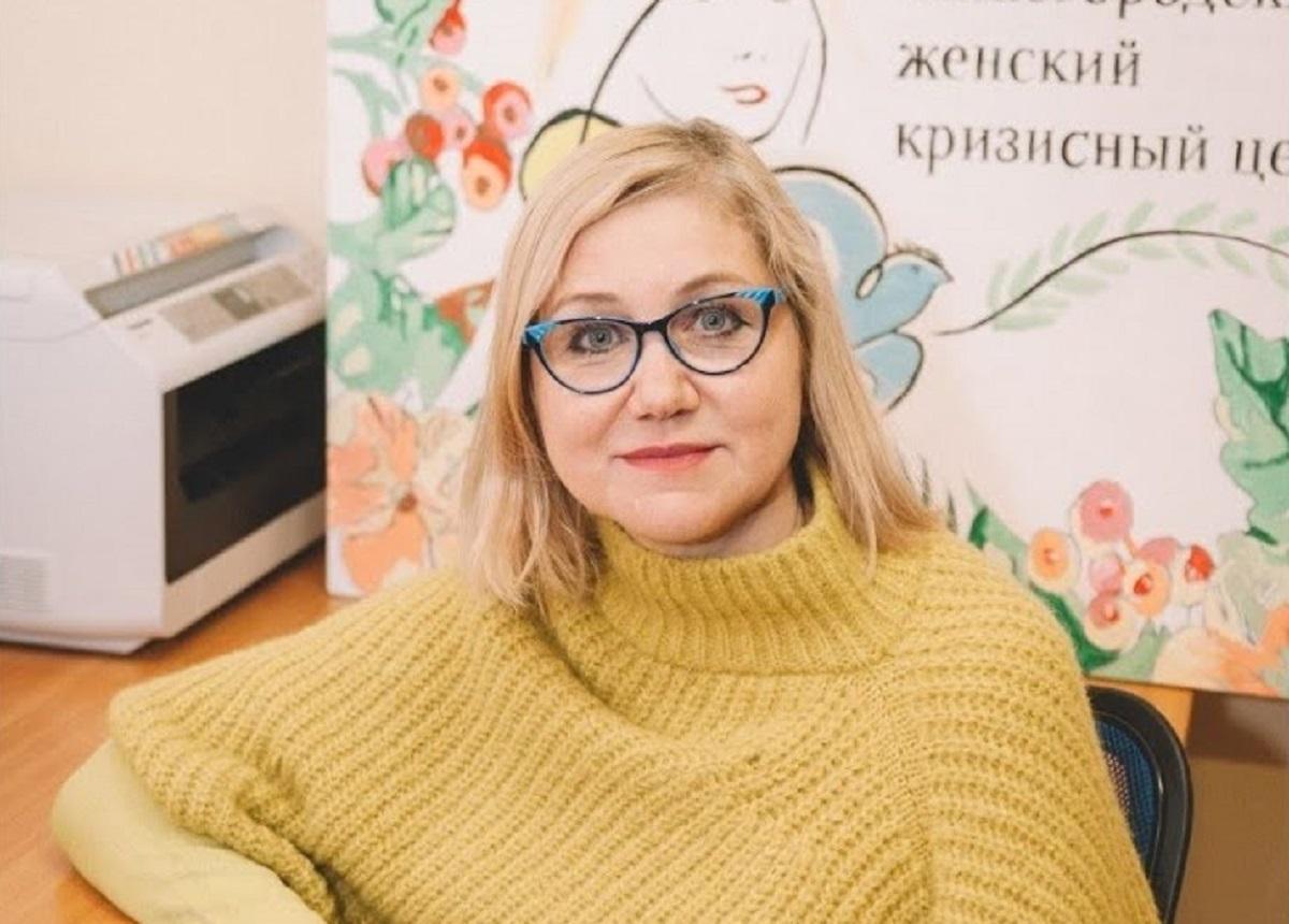 Анастасия Ермолаева кризисный центр