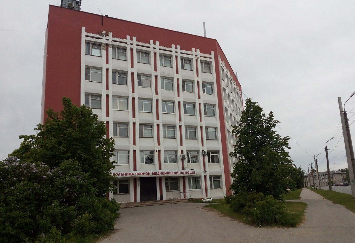 Главврач БСМП в Дзержинске опроверг сокращение премий медикам