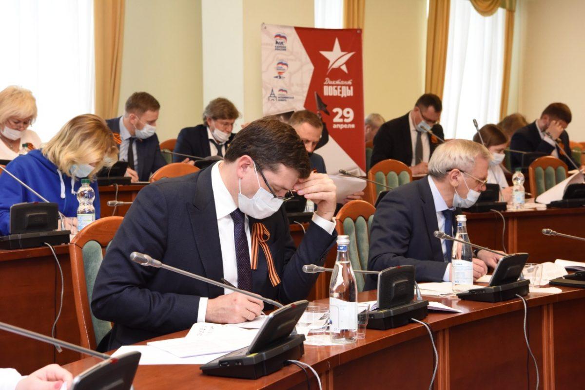 Глеб Никитин принял участие в акции «Диктант Победы»