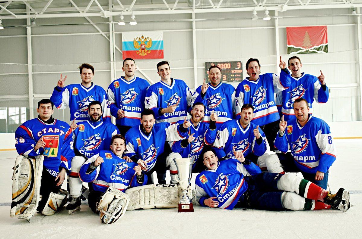 Тоншаевский клуб «Старт» стал чемпионом Нижегородской области по хоккею