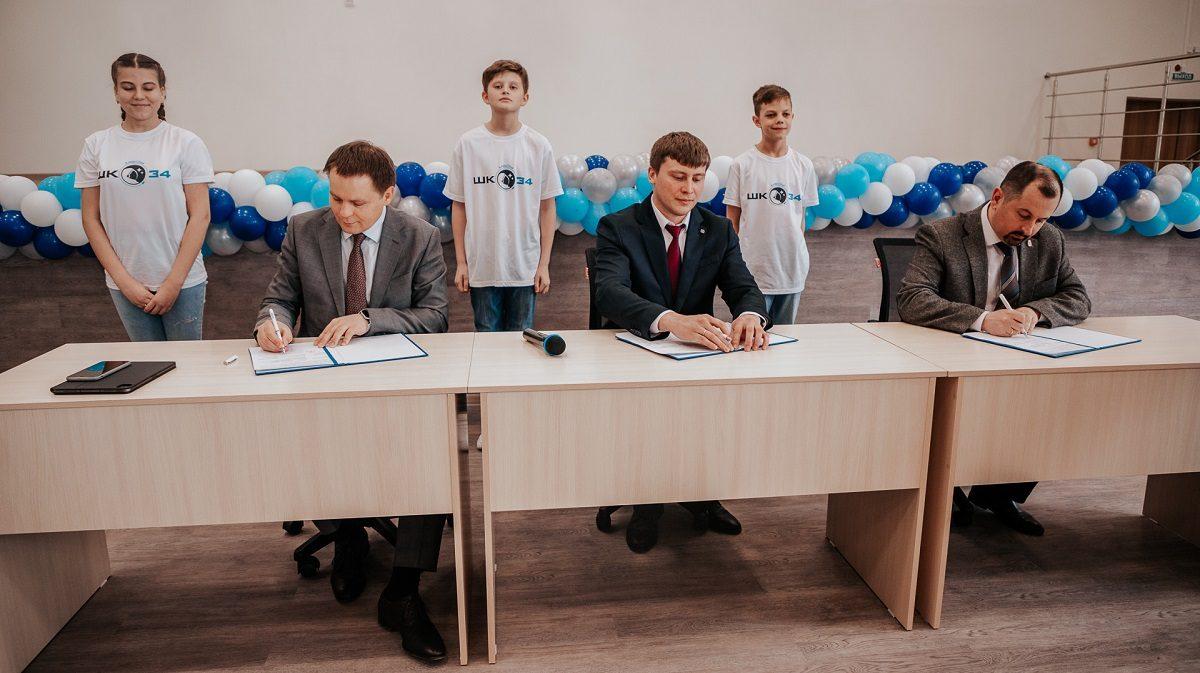 Мининский университет будет сотрудничать со школой №34 в «Гагаринских высотах»