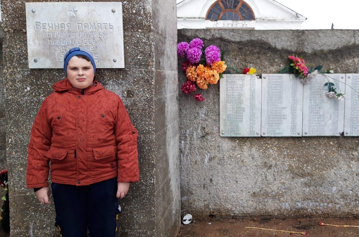 Нижегородский школьник восстановил историю жизни своего прапрадеда-солдата