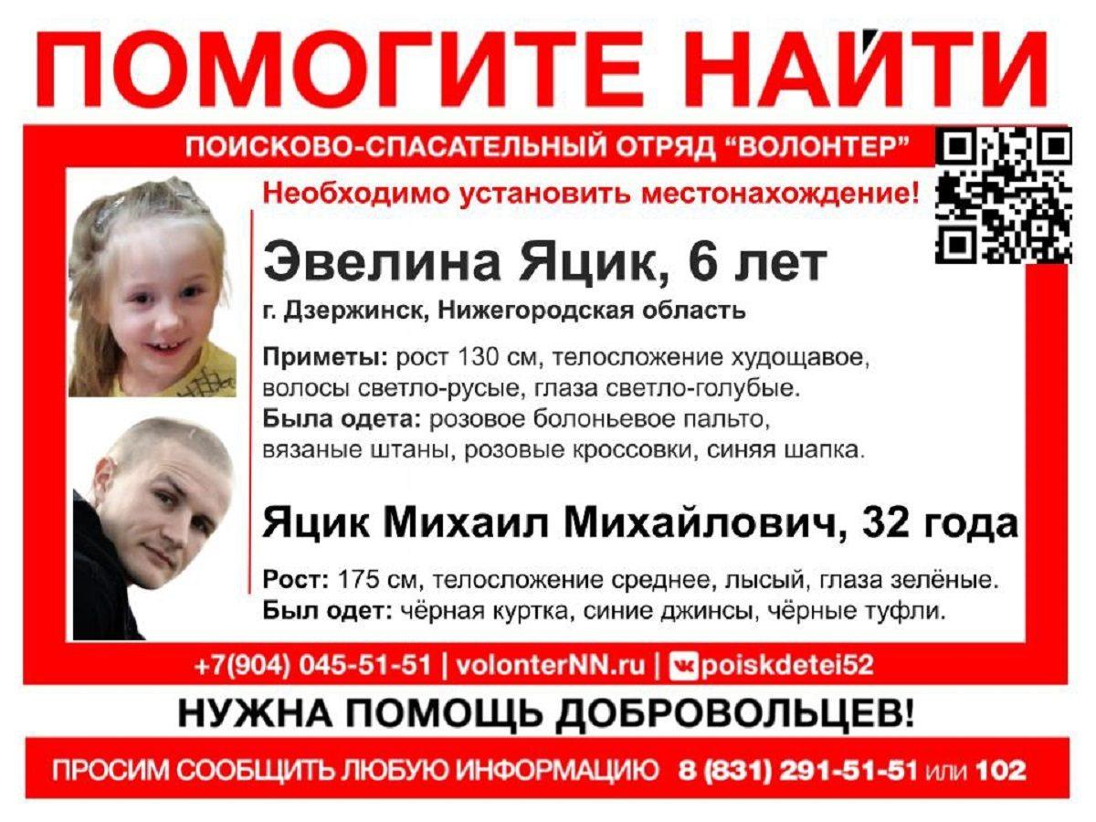 Украинский фитнес-блогер увёз от своей бывшей жены-нижегородки их шестилетнюю дочь