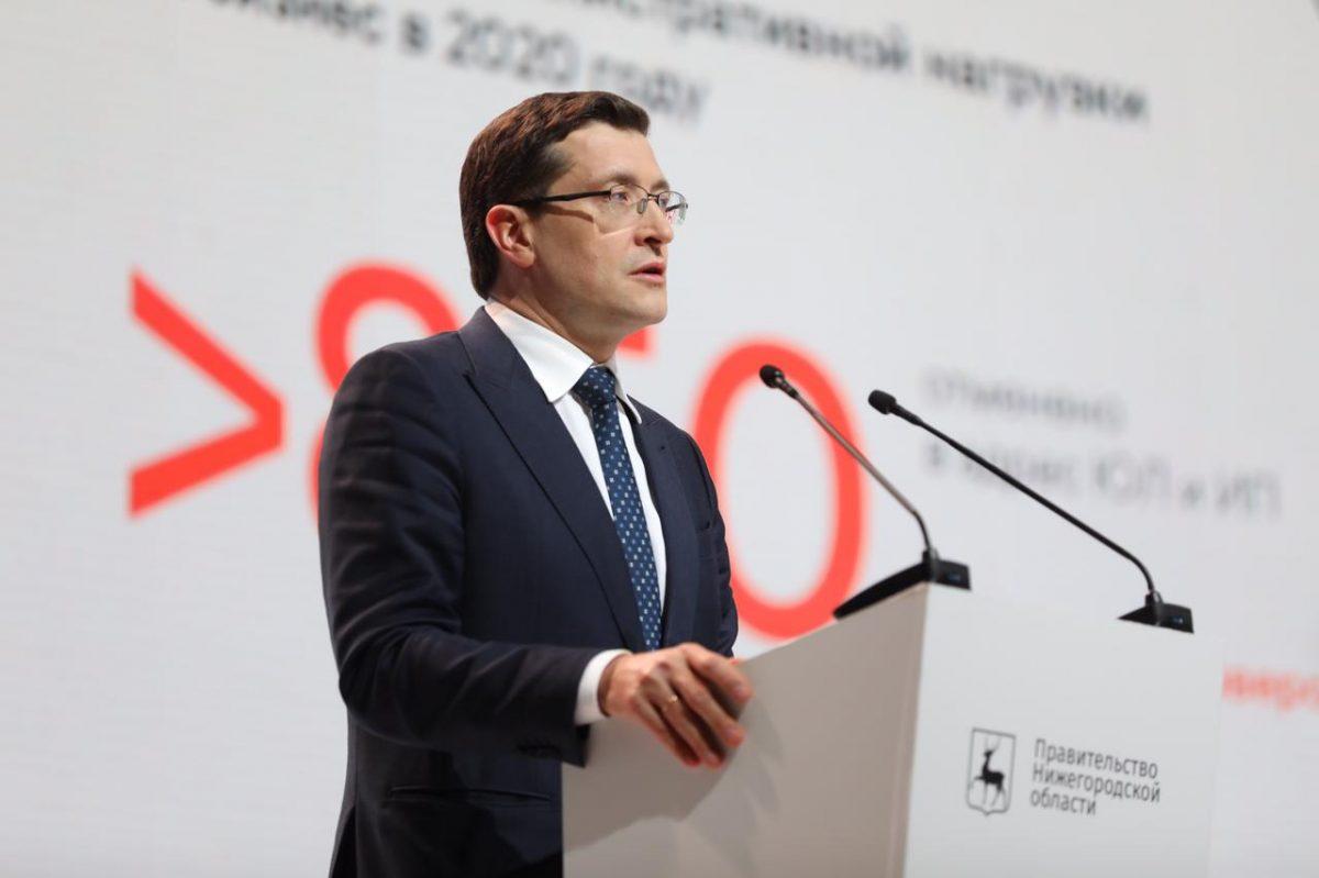 Поздравление губернатора Нижегородской области Глеба Никитина сДнём Весны иТруда