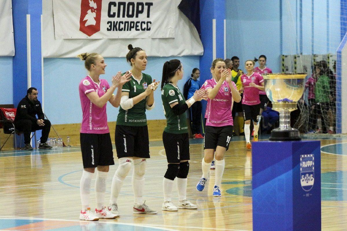 «Норманочка» из Нижегородской области завоевала золотые награды женского чемпионата России по мини-футболу