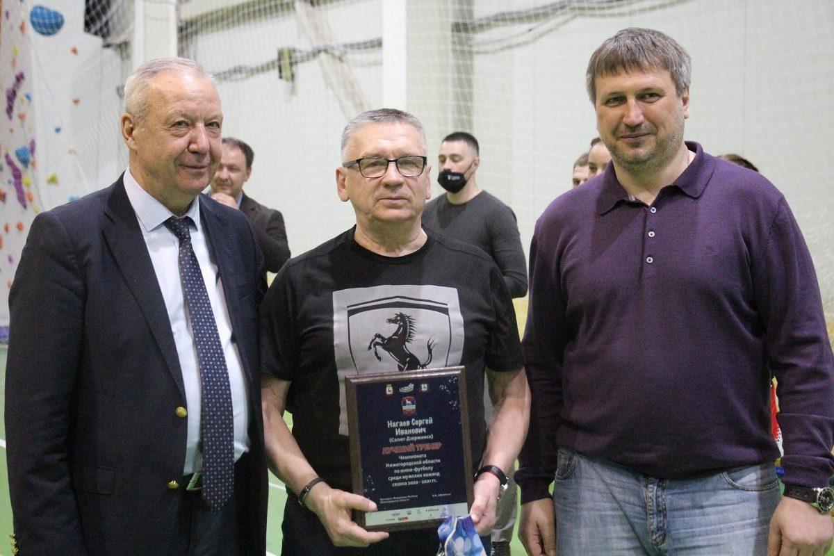 «Салют» из Дзержинска стал чемпионом Нижегородской области по мини-футболу