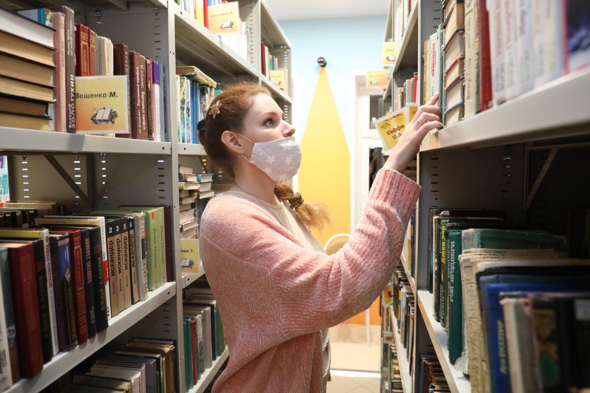 «Книга – путь к звездам»: смотрим, как прошла «Библионочь» в Нижнем Новгороде