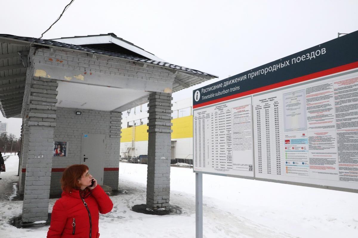 Расписание поездов на Арзамасском направлении изменится с 8 апреля