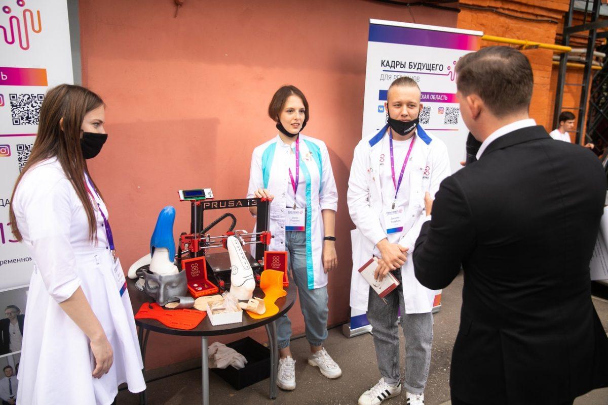 ВНижегородской области начинается прием заявок врамках стратегической инициативы «Кадры будущего для регионов»
