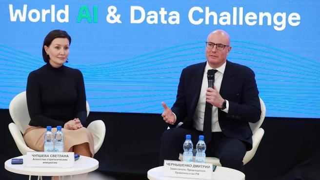 Объявлен старт третьего международного конкурса цифровых решений World AI&Data Challenge