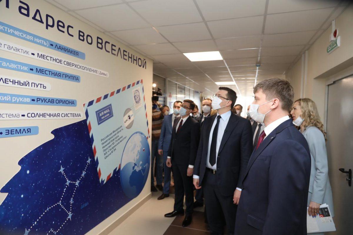Инновационную «космическую» школу открыли в ЖК «Гагаринские высоты» в Нижнем Новгороде