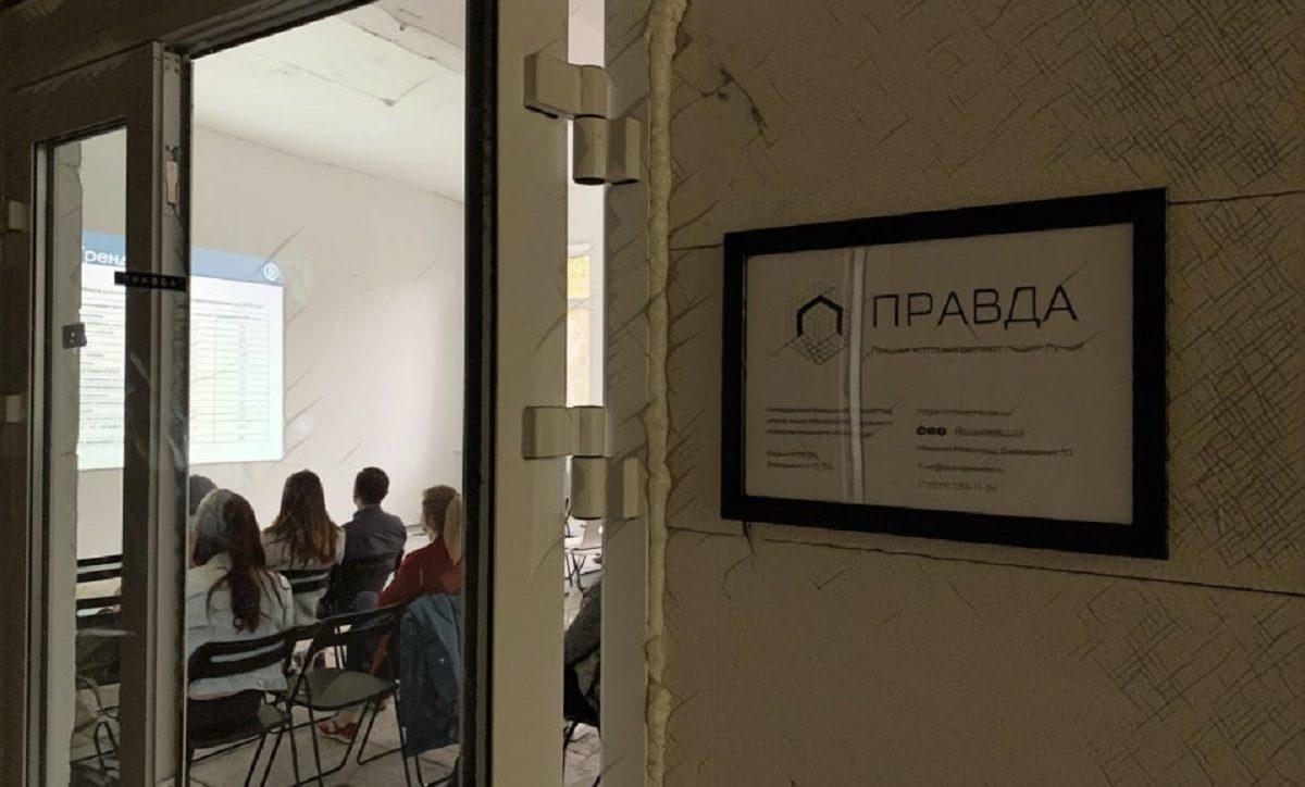 Мастер-класс «Как писать про серийных убийц» пройдёт в лектории «Правда» в Нижнем Новгороде