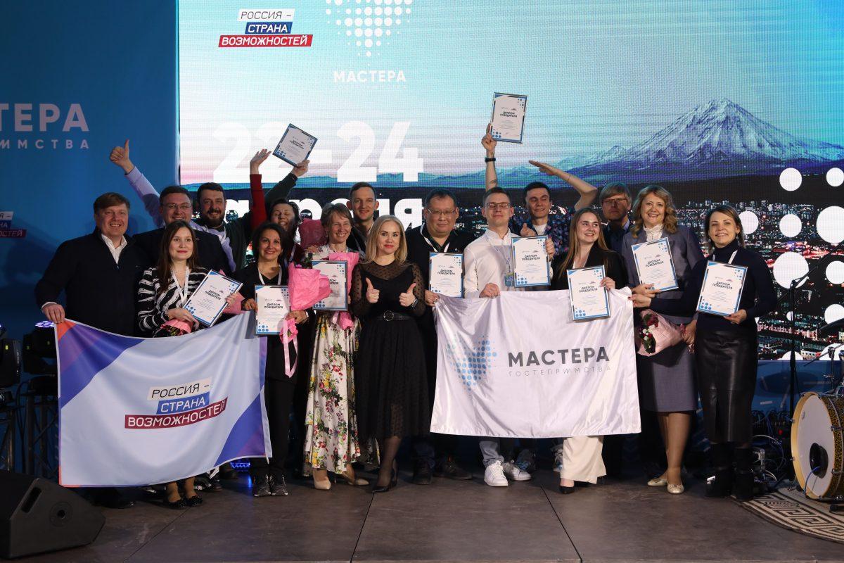 Нижегородский проект приложения-агрегатора горнолыжных курортов вышел в финал конкурса «Мастера гостеприимства»